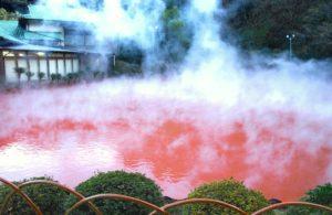 血の池地獄(ちのいけじごく)